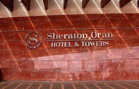 Facciata di Marmo Grolla allo Sheraton Oran Hotel in Alegria