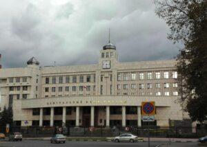 Facciata filiale banca centrale russa in Marmo Grolla